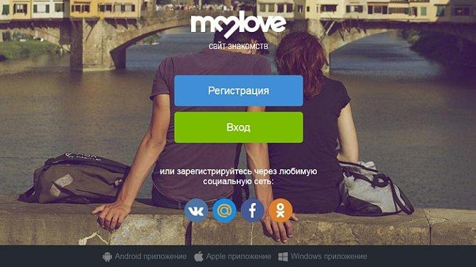 регистрация mylove