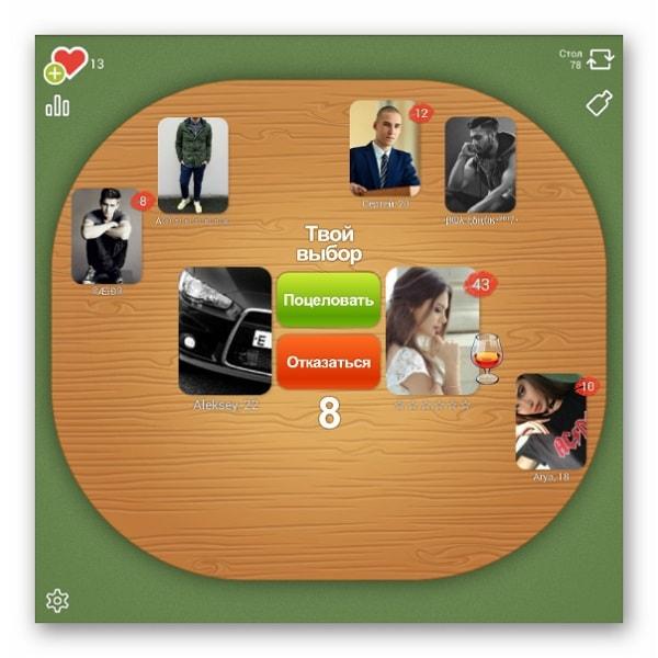 скриншот из игры целуй и знакомься