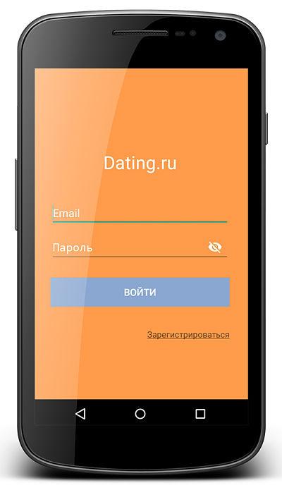 Dating.ru