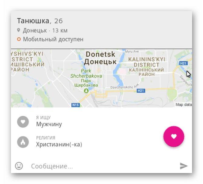 знакомства на карте по местоположению