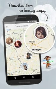 поиск по местоположение на карте