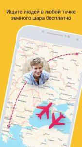 поиск знакомств на карте