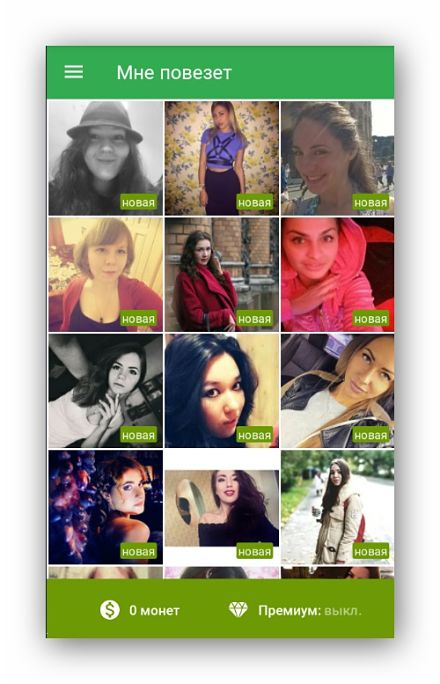 фотографии красивых девушек в смартфоне