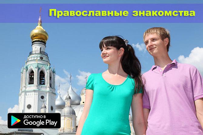 парень и девушка у церкви