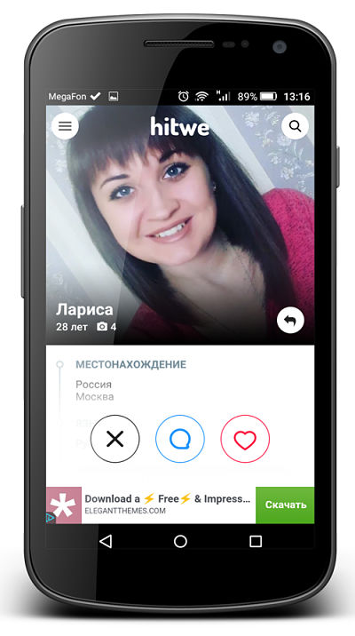 русская одинокая девушка