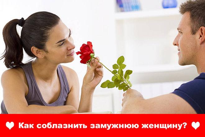 девушка нюхает розу из рук парня