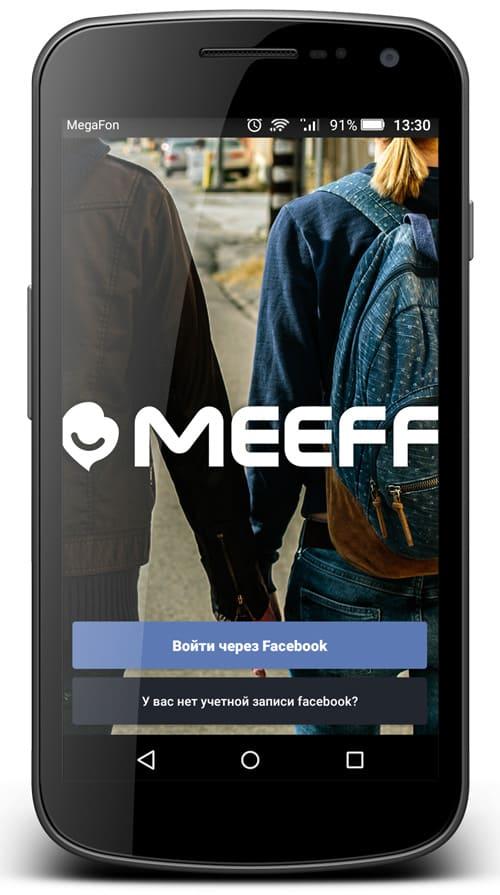 meeff login