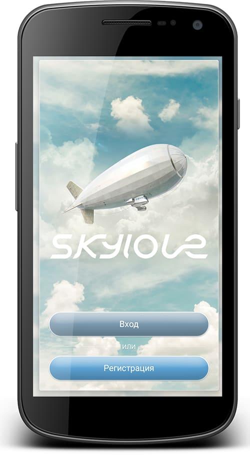 вход в приложение sky love
