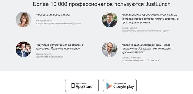 приложение для бизнеса