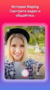 девушка в шляпе со светлыми волосами