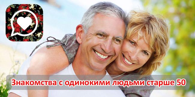 счастливые пожилые люди вместе