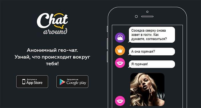 scandal app