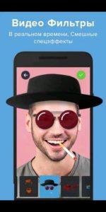 парень в шляпе и очках