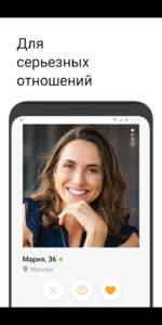 женщина улыбается на камеру