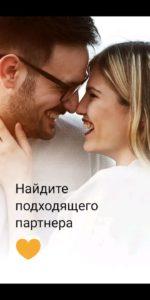 парень и девушка обнимаются