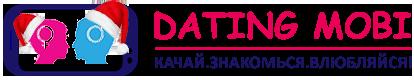 логотип новый год 2020