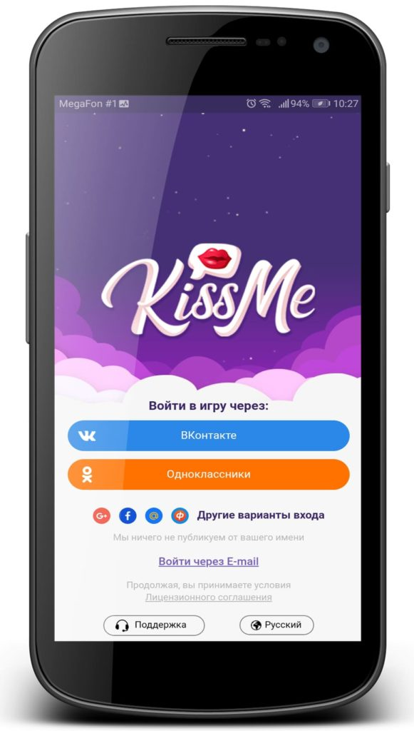 kissme login