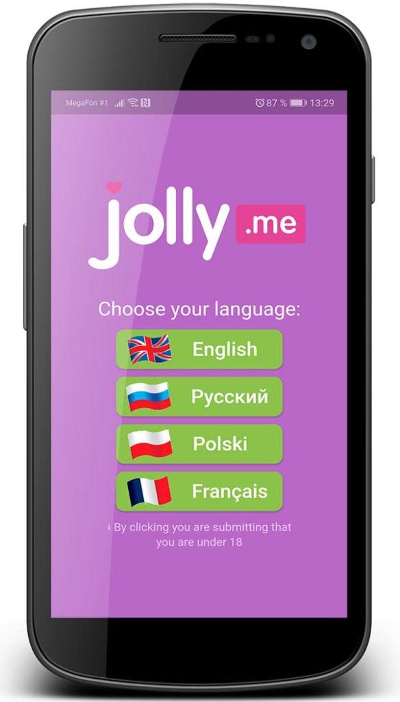 выбор языка приложения