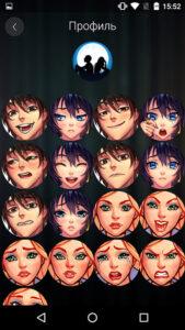 выбор аватарки в профиле