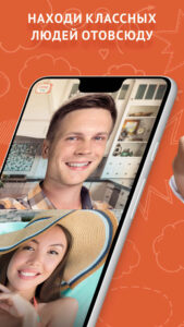 парень с девушкой улыбаются на фото