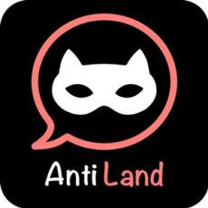 AntiLand — Анонимный чат для знакомств