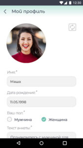 профиль девушки на сайте знакомств