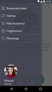 меню приложения фанловер
