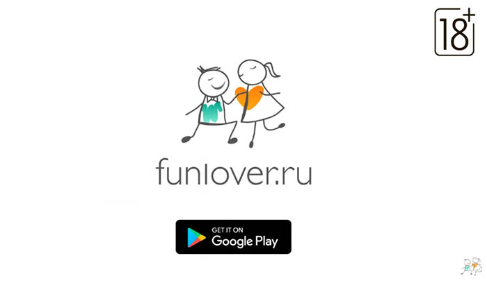 FunLover dating